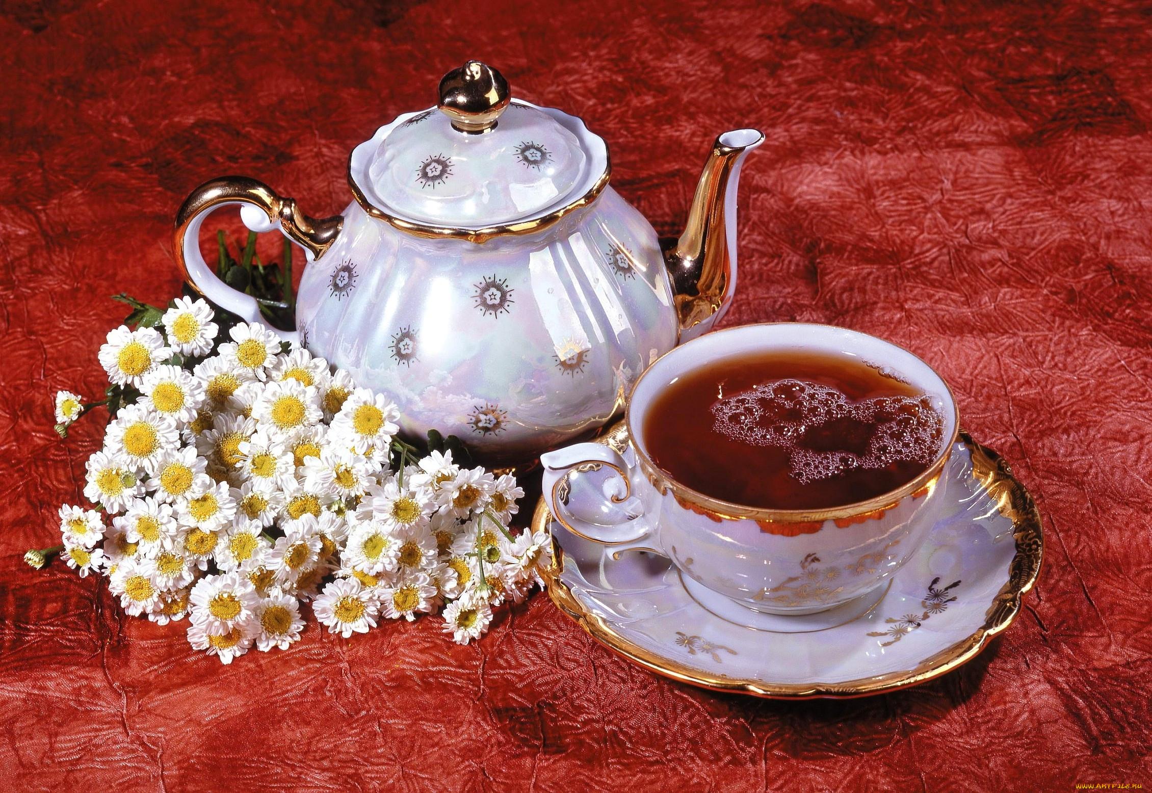 чашка чая другу картинки комплекс необыкновенно красивых